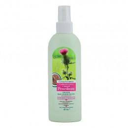 Super Aktywne Serum łopianowe w sprayu- przeciw wypadaniu włosów